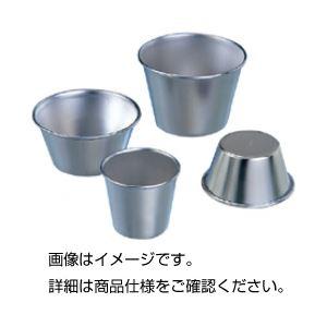 (まとめ)ステンレスカップ No.6【×20セット】の詳細を見る