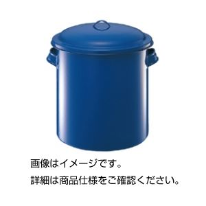 (まとめ)ホーローフタ付タンク H-06 10L【×3セット】の詳細を見る