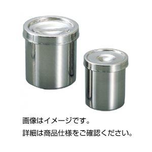(まとめ)ステンレス丸缶 SM-5【×3セット】の詳細を見る