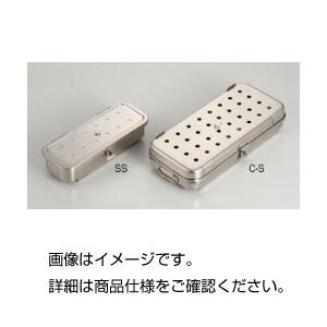 (まとめ)小物用カスト 小 C-S【×3セット】の詳細を見る