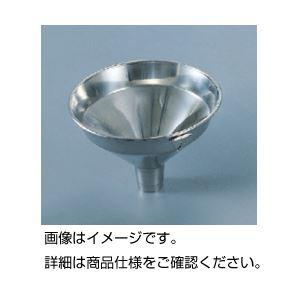 (まとめ)ステンレス粉末用ロート210mm【×3セット】の詳細を見る