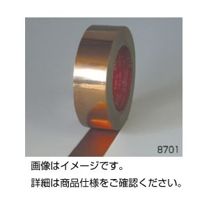 (まとめ)導電性銅箔テープ 8701-W50【×3セット】の詳細を見る