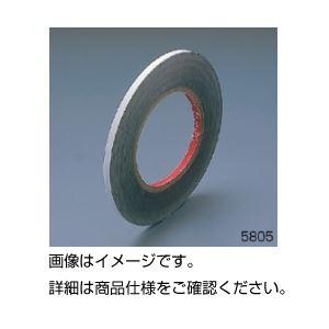 (まとめ)導電性アルミ両面テープ5805【×5セット】の詳細を見る