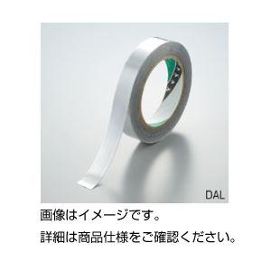 (まとめ)導電性アルミ箔粘着テープDAL-25【×3セット】の詳細を見る
