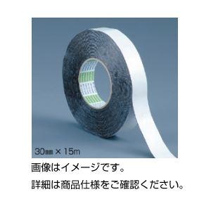 (まとめ)防水両面テープ 50mm×15m【×3セット】の詳細を見る