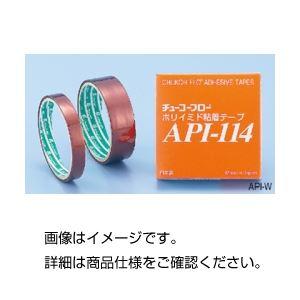 ポリイミドテープ API-W25の詳細を見る