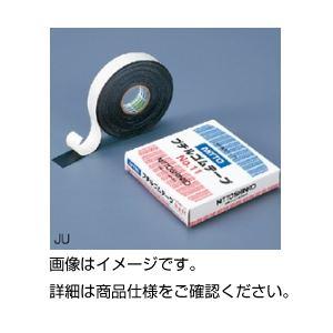 (まとめ)自己融着テープ JU (ブチルゴムテープ)【×5セット】の詳細を見る