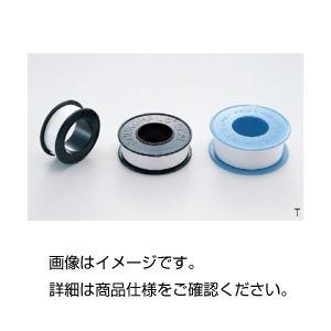 (まとめ)シールテープ T-15【×20セット】の詳細を見る