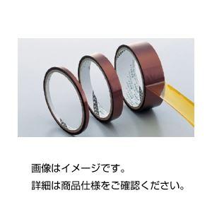 (まとめ)カプトン粘着テープ 18mm【×3セット】の詳細を見る