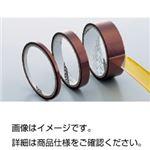 (まとめ)カプトン粘着テープ 18mm【×3セット】