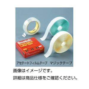(まとめ)マジックテープ【×3セット】の詳細を見る