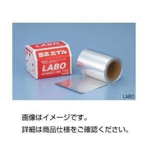 (まとめ)ラボホイル LABO【×3セット】の詳細を見る