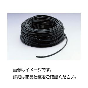 (まとめ)フッ素ゴムチューブ 3FG【×5セット】の詳細を見る