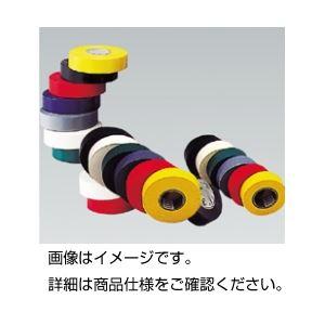 (まとめ)カラー絶縁テープ W 白【×50セット】の詳細を見る