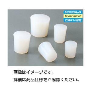 (まとめ)シリコンゴム栓 No.7(10個組)【×5セット】の詳細を見る