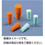 (まとめ)バイオシリコ N-15【×300セット】