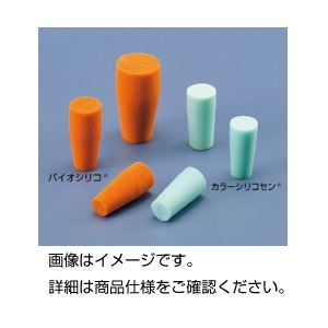 (まとめ)バイオシリコ N-38【×60セット】の詳細を見る