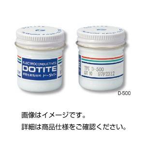 ドータイト D-500常温乾燥タイプの詳細を見る