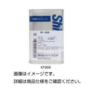 (まとめ)シリコーンオイルKF965-100【×3セット】の詳細を見る