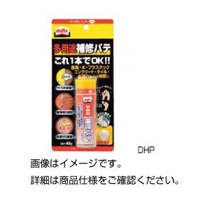 (まとめ)多用途補修パテ DHP-481【×20セット】の詳細を見る