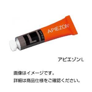 (まとめ)真空グリース アピエゾンL【×5セット】の詳細を見る
