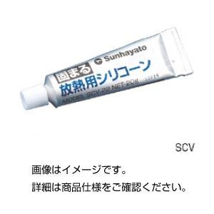 (まとめ)固まる放熱用シリコーンSCV-22【×10セット】の詳細を見る