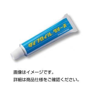 (まとめ)ダイフロイルグリース50g【×3セット】の詳細を見る