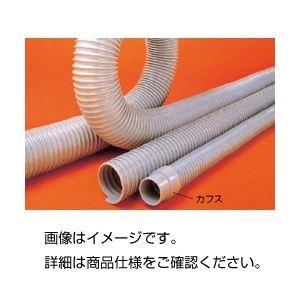 (まとめ)タイダクトホース N型N-50用(1m)【×3セット】