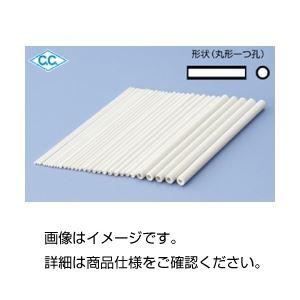 (まとめ)熱電対用絶縁管 HB04(50入)5×3【×30セット】の詳細を見る