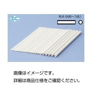 (まとめ)熱電対用絶縁管 HB03A(50入)6×4【×30セット】の詳細を見る