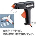 (まとめ)ホットボンド HB-45【×5セット】