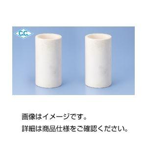 (まとめ)特殊耐火るつぼ CP40-150【×10セット】の詳細を見る