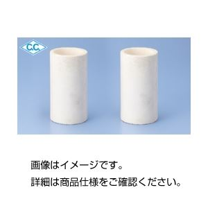 (まとめ)特殊耐火るつぼ CP50-150【×10セット】の詳細を見る