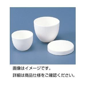 (まとめ)アルミナるつぼ 10ml(本体)【×20セット】