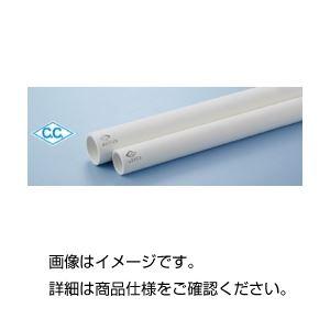 (まとめ)電気炉用炉心管 外径37内径30 1000mm【×10セット】の詳細を見る