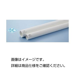(まとめ)電気炉用炉心管 外径58内径50 1000mm【×5セット】の詳細を見る