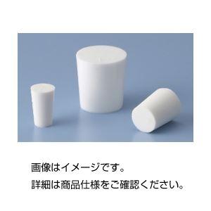 (まとめ)ユニストッパー No.6【×50セット】