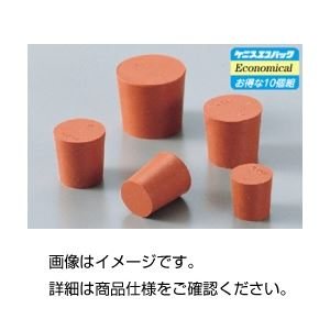 (まとめ)赤ゴム栓 No3(1個)【×100セット】の詳細を見る