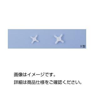 (まとめ)ミニコネクター(10個入) MCX-22【×30セット】の詳細を見る