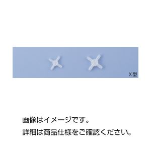 (まとめ)ミニコネクター(10個入) MCX-30【×20セット】の詳細を見る