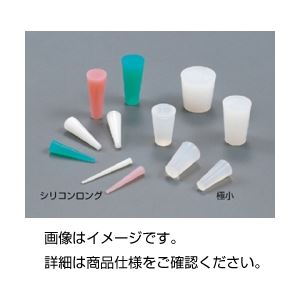 (まとめ)シリコンロング栓 L-5ピンク (100個)【×3セット】の詳細を見る