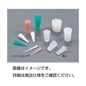 (まとめ)シリコンロング栓 L-7白 (100個)【×3セット】の詳細を見る