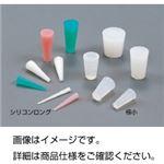 (まとめ)極小シリコンゴム栓 OF(10個組)【×20セット】