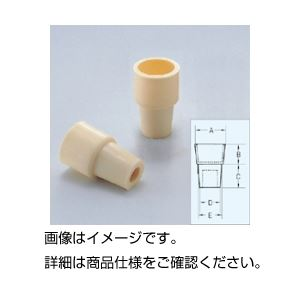 (まとめ)クリームダブルキャップW-12(50入)【×5セット】の詳細を見る