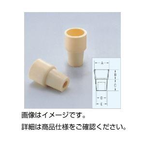 (まとめ)クリームダブルキャップW-18(50入)【×5セット】の詳細を見る
