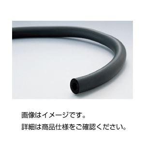 (まとめ)断熱ホース DN-32(2m)【×3セット】の詳細を見る
