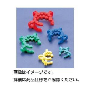 (まとめ)テーパージョイントクリップ KC10(10個)【×5セット】の詳細を見る