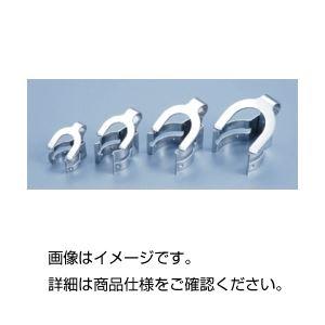 (まとめ)テーパージョイント用クランプ24/40(10個)【×3セット】の詳細を見る