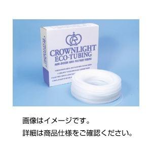 (まとめ)クラウンライトエコチューブ CE-2【×10セット】の詳細を見る