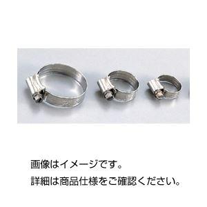 (まとめ)ホースクリップ 38~50mm【×10セット】の詳細を見る